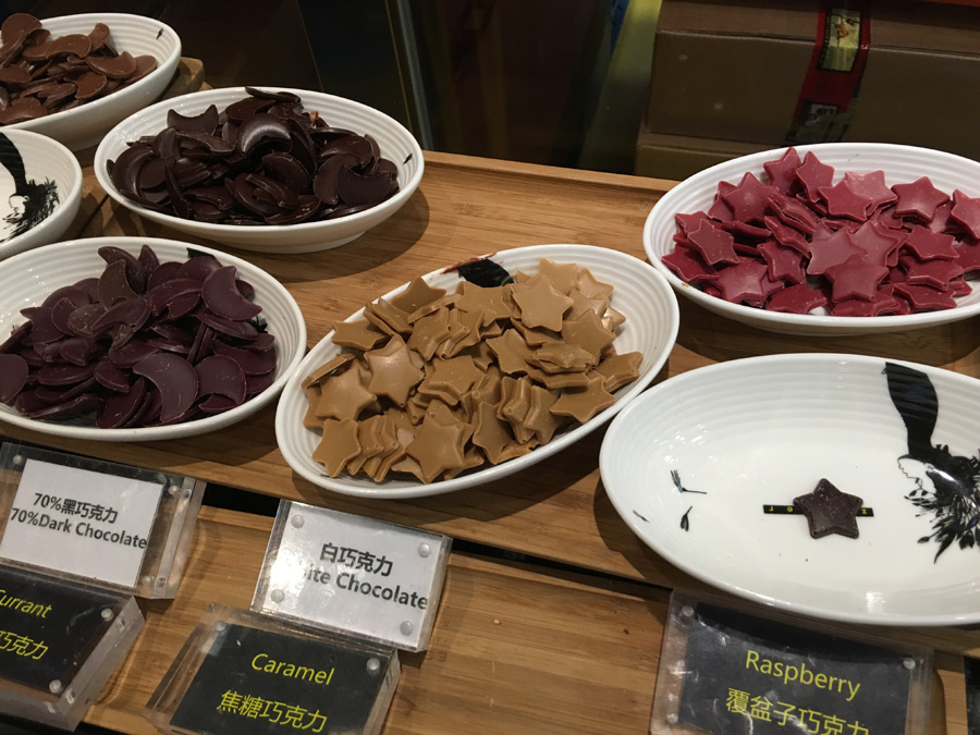 Samples of chocolate for tasting at the Zotter factory in Shanghai