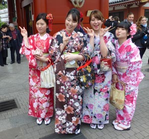 japan tradition dress