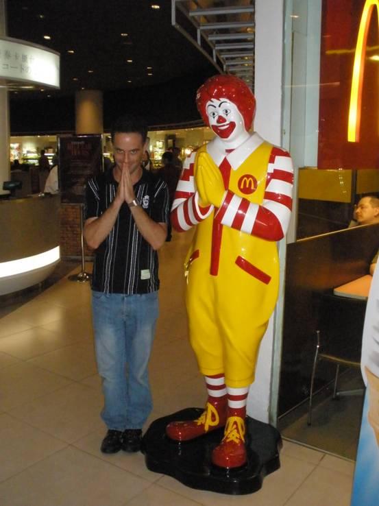 Таиландский Mcdonald's
